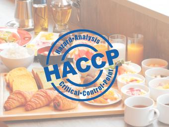 HACCP: Alojamento Local